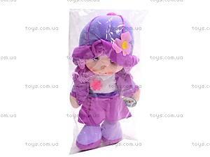 Детская музыкальная мягкая кукла в шляпе, R0718, отзывы