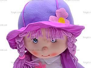 Детская музыкальная мягкая кукла в шляпе, R0718, цена
