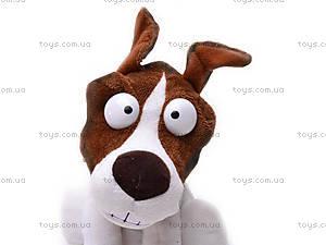 Детская музыкальная собачка, CL1118-2, магазин игрушек