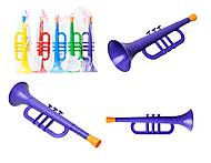 Детская музыкальная труба, 319