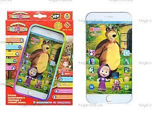 Детская музыкальная игрушка «Мобильный телефон», JD-102B