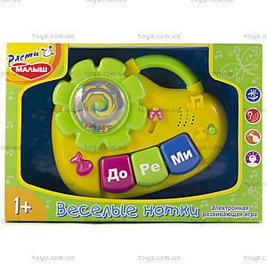 Детская музыкальная игрушка «Пианино», TK11N