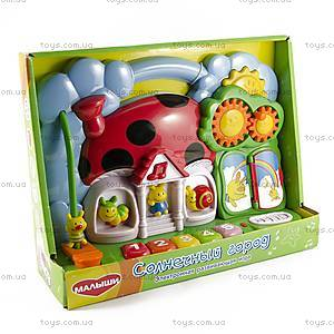 Детская музыкальная игрушка «Солнечный город», TC60FY, фото
