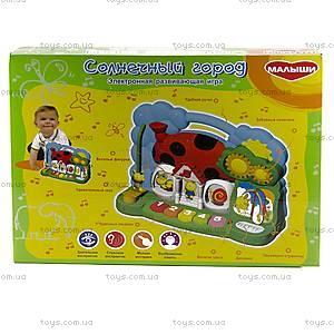 Детская музыкальная игрушка «Солнечный город», TC60FY, отзывы