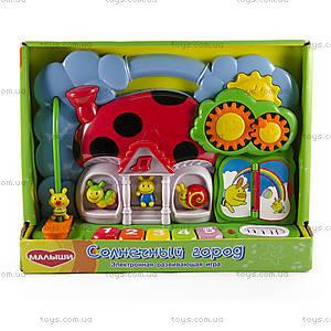 Детская музыкальная игрушка «Солнечный город», TC60FY, цена