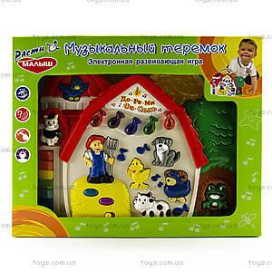 Детская музыкальная игрушка «Теремок», I66FY