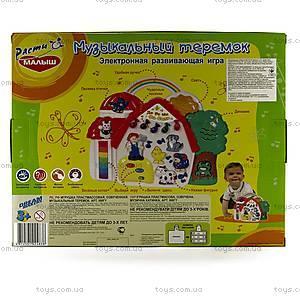 Детская музыкальная игрушка «Теремок», I66FY, отзывы