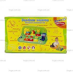 Детская музыкальная игрушка «Веселая полянка», TC62FY, фото