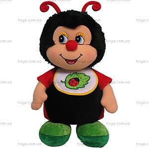 Детская мягкая игрушка «Божья Коровка», LA8540