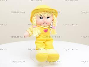 Детская мягкая кукла, 35 см (2 цвета), R0614A, купить