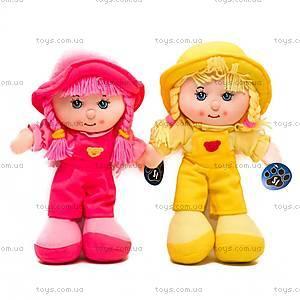 Детская мягкая кукла, 35 см (2 цвета), R0614A