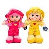 Детская мягкая кукла, 35 см, R0614A, купить