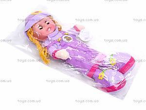 Детская мягкая кукла, игрушечная, 260818, фото