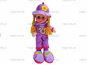 Детская мягкая кукла, игрушечная, 260818