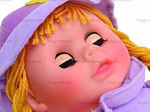 Детская мягкая кукла, игрушечная, 260818, игрушки