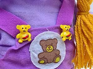 Детская мягкая кукла, игрушечная, 260818, детские игрушки