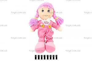 Детская мягкая кукла с косичками, R0114F