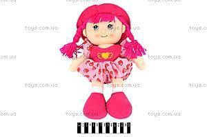 Детская мягкая кукла в шляпе, R1214(ABC), toys.com.ua