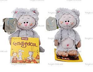 Детская мягкая игрушка «Кот-почемучка», К351АС