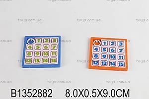 Детская мини-игра «Пятнашки», 9014B