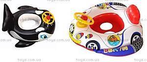 Детская надувная лодочка - круг, BT-IG-0013, купить