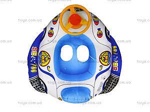 Детская надувная лодочка - круг, BT-IG-0013, цена