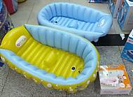 Детская надувная ванночка с насосом, BT-IG-0002