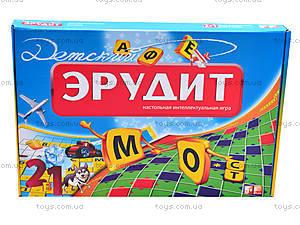 Детская настольная игра «Эрудит», , цена
