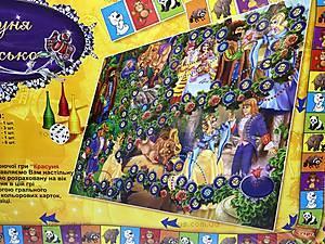 Детская настольная игра «Красавица и чудовище», , фото