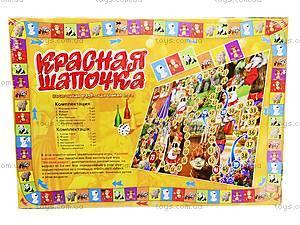 Детская настольная игра «Красная шапочка», , фото