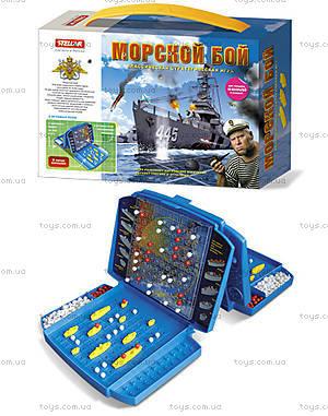 Детская настольная игра «Морской бой», 01148