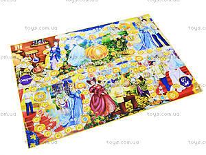 Детская настольная игра «Золушка», , игрушки