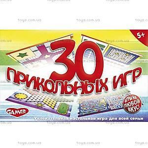 Детская настольная игра «30 прикольных игр», 1155