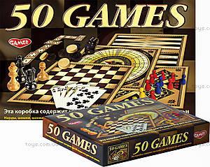 Набор «50 видов игр для всей семьи», 8002