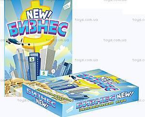 Детская настольная игра «Бизнес. New», 1502H