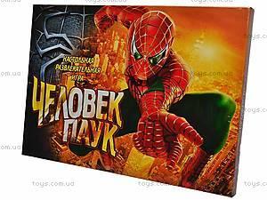 Детская настольная игра «Человек-паук», SP G09