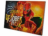 Детская настольная игра «Человек-паук», SP G09, купить
