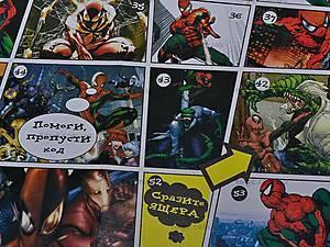 Детская настольная игра «Человек-паук», SP G09, фото