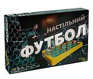 Детская настольная игра «Футбол», F0001, игрушки