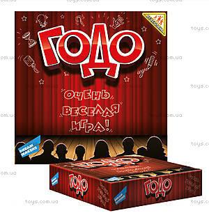 Детская настольная игра «Годо 12+», 1162