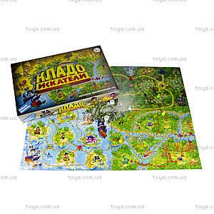 Детская настольная игра «Кладоискатели», 1206, цена