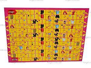 Детская настольная игра «Королева подиума», DT G61, игрушки