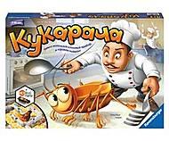 Детская настольная игра «Кукарача», 22257, отзывы