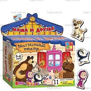 Магнитный театр «Маша и Медведь. Маша и друзья», VT3206-18