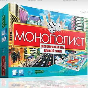 Детская Настольная игра «Монополист», 0005