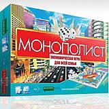 Детская Настольная игра «Монополист», 0005, фото