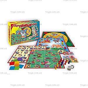 Детская настольная игра «Мои первые игры», 8005