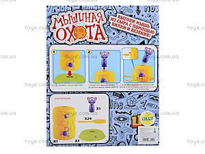 Детская настольная игра «Мышиная охота», 95788, игрушки