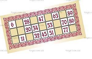 Детская настольная игра «Русское лото», 1207, купить