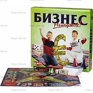Детская настольная игра «Бизнес», 8019